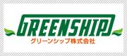不動産売買ハウスドゥ・太陽光発電システム・リフォームのグリーンシップ株式会社
