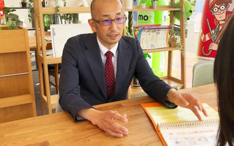 売買エージェント:花田 和久